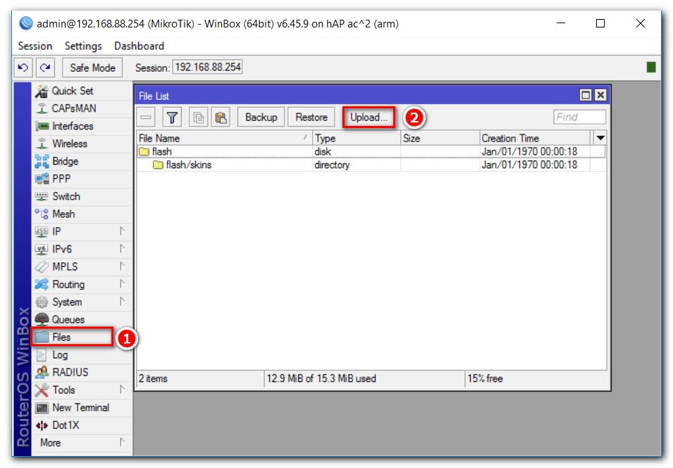 Процесс прошивки, через Winbox меню Files