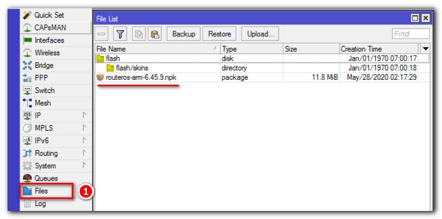 Скачаем файл прошивки, до которой хотим откатить систему.