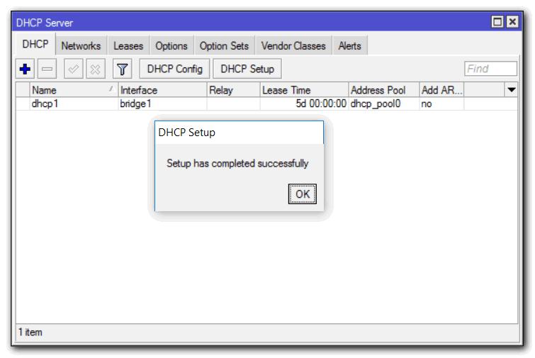 Настройка DHCP Mikroik с помощью DHCP Setup