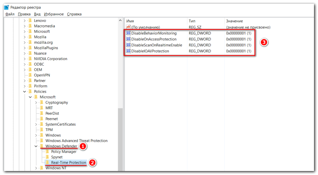 windows 10 отключить защитник windows через Regedit