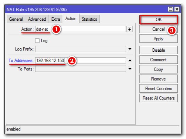 MikroTik проброс портов для видеорегистратора