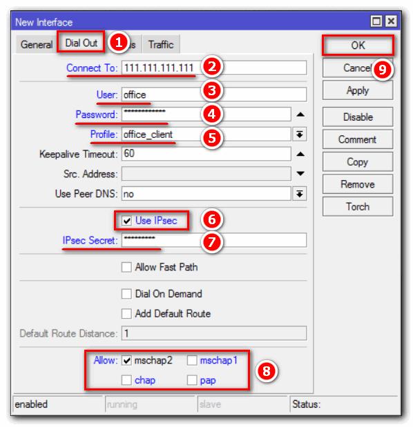Настройка L2TP Client Mikrotik