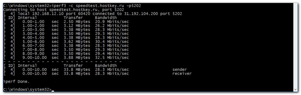 Использование iperf3 в командной строке Windows